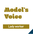 Model'sVoice Lady worker