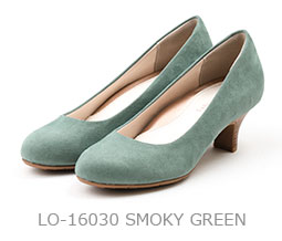 LO-16520 DARK GREEN