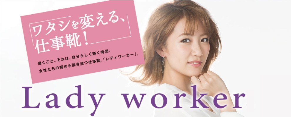 lady worker , 高橋みなみ , 渋谷駅